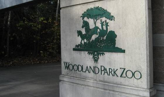 林地公园动物园的标志