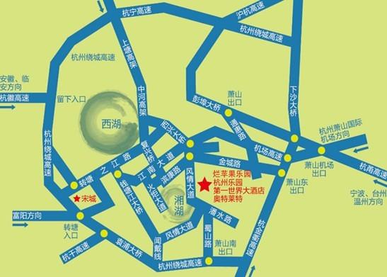 宁波,台州,温州方向:萧山东出口-->金城路-->烂苹果乐园 ?