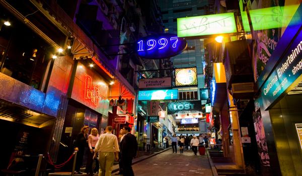香港风土人情