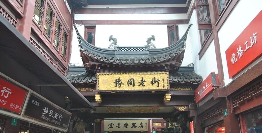 上海芹蒲温控仪接线图
