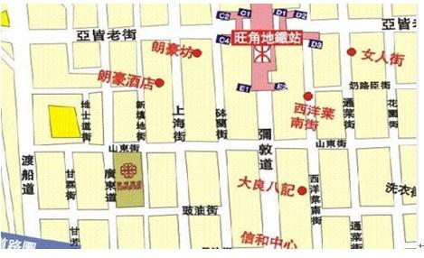 旺角地图:   16:00步行公车站