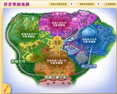 迪士尼乐园  hongkong