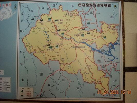 2009年2月3日 (巴马地图)
