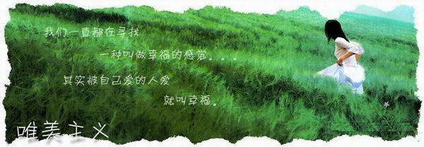 瑶里木雕花纹画图片