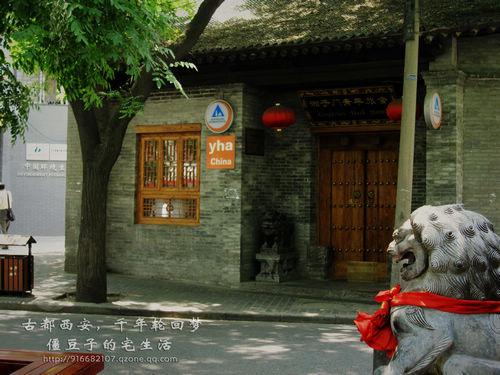 玛瑙杯是唐朝时西域某个国家