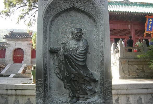 嵩山少林寺 - 爱飞扬旅游网