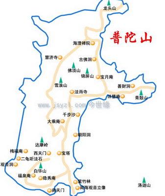 (普陀山地图)      本文链接:http://www