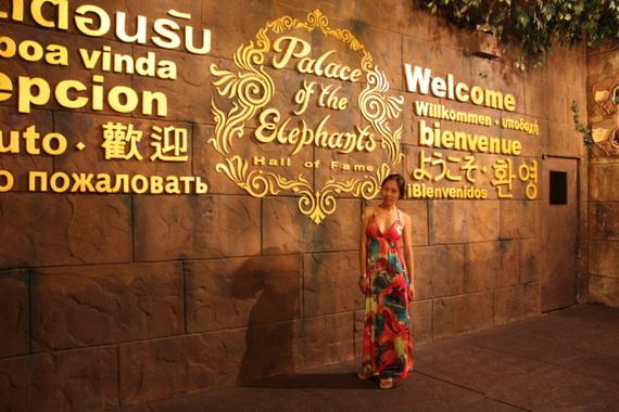 我们的蜜月旅行---泰国普吉岛篇(之二)