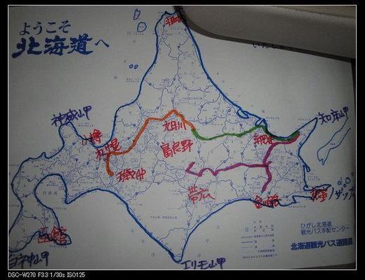 旅行路线图_第4页_乐乐简笔画