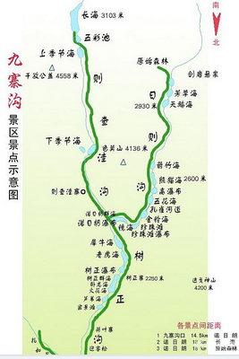 机场位于九寨沟风景区和黄龙风景区之间