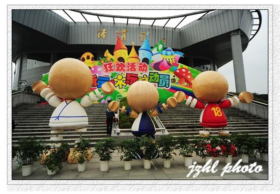 """是著名的""""中国木制玩具之乡""""和""""中国木制玩具城"""""""