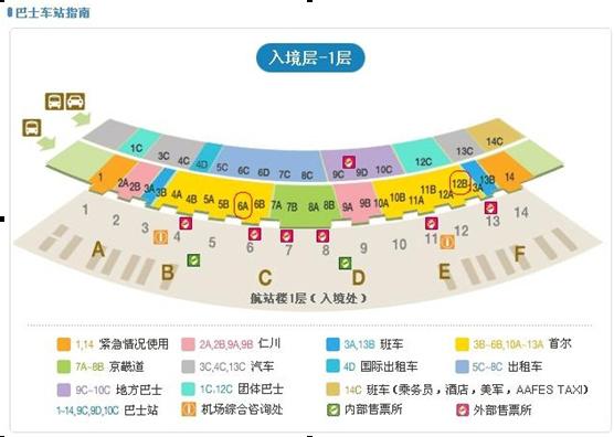 济州岛机场地图