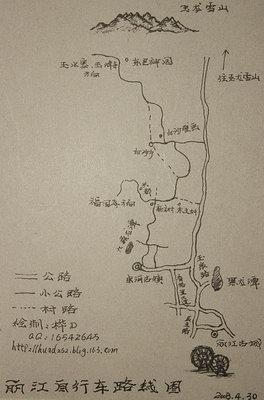 横店路线图手绘