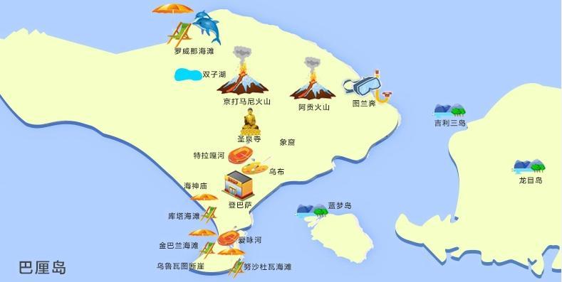 爱飞扬旅游网 自助游 尊享巴厘岛索菲特钻石五星酒